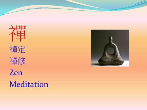 879-Lecture-MeditationAndMedication7Oct2016-page-004