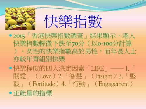 879-Lecture-MeditationAndMedication7Oct2016-page-015