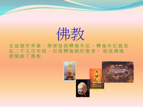 903-Lecture-MeditationAndMedication7Oct2016-page-006