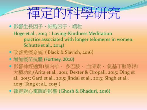 903-Lecture-MeditationAndMedication7Oct2016-page-023