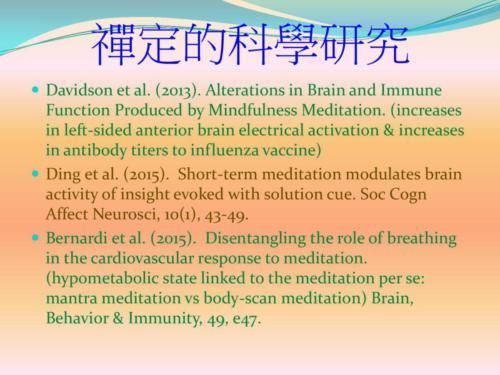 903-Lecture-MeditationAndMedication7Oct2016-page-024